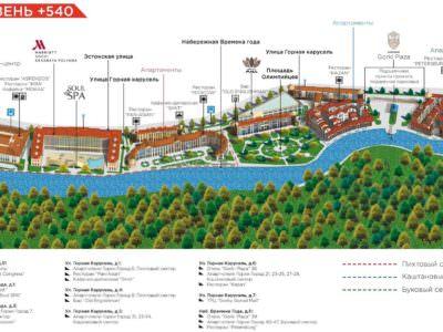 Карта «Горки Город Апартаменты +540 м»