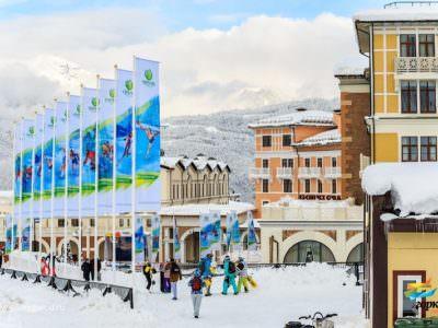 Горки Город зимой