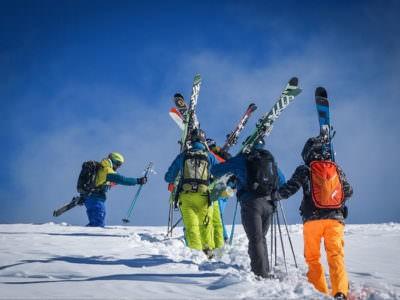 Прокат лыж в Горки Городе