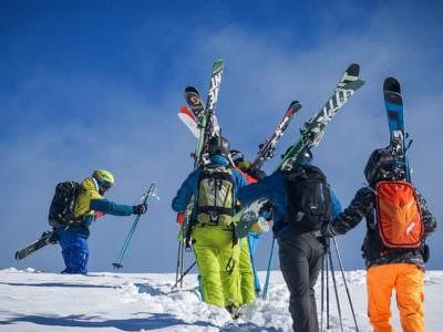 Прокат лыж в Горки Городе +540